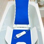 Bellavita Siège de bain élévateur de la marque NRS-Healthcare image 1 produit