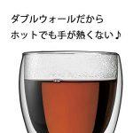 tasse à café en verre transparent TOP 1 image 2 produit